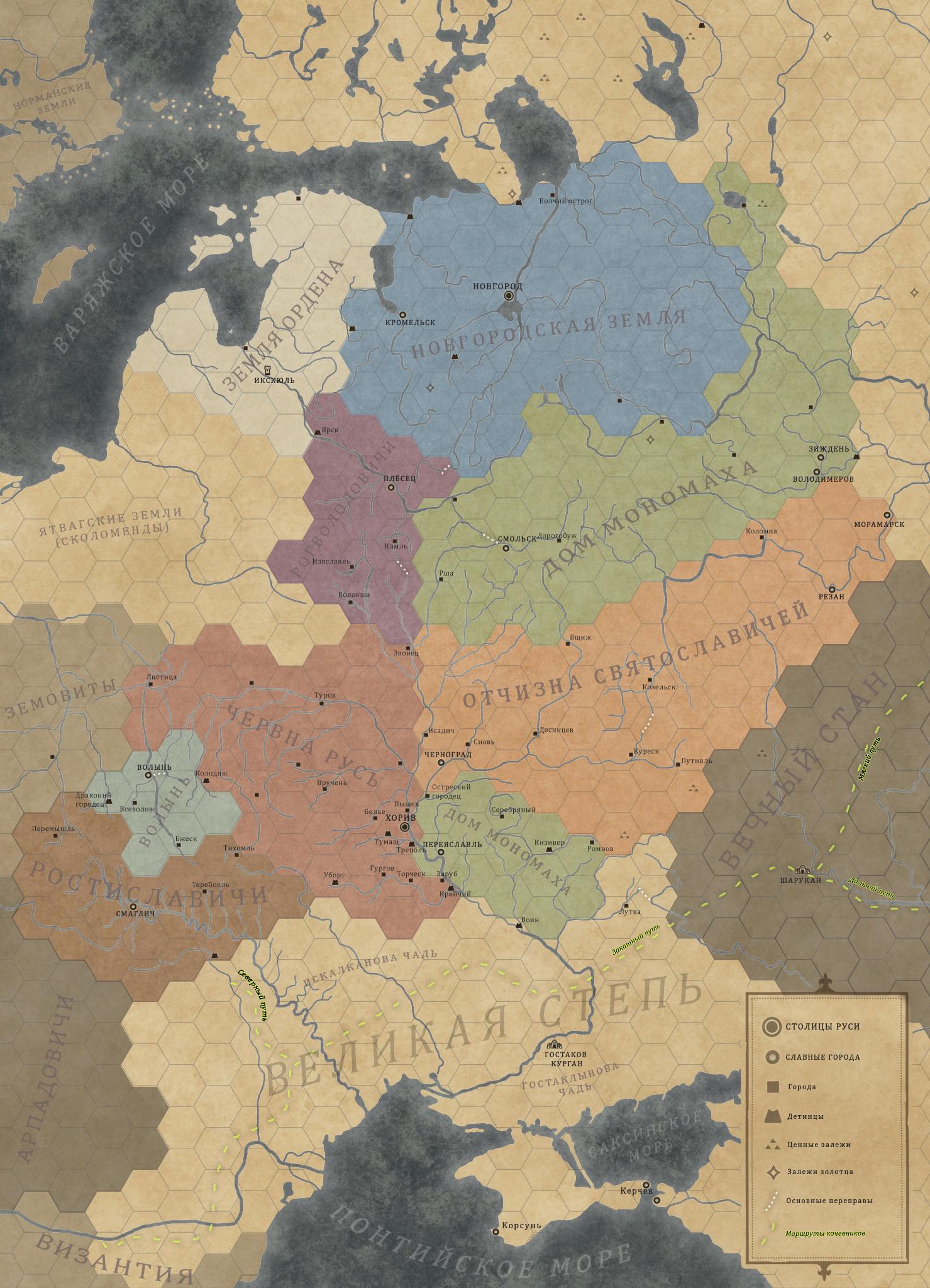 Карта мира ДМ